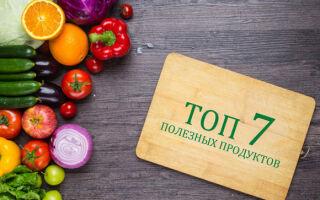 7 продуктов питания, которые не так вредны, как кажется