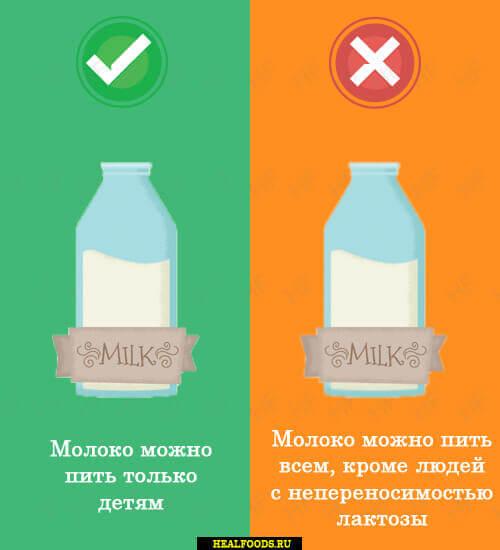 mifu-o-milk