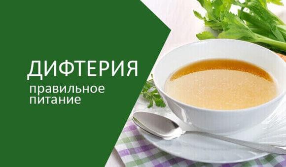 питание при менингите криптококковом